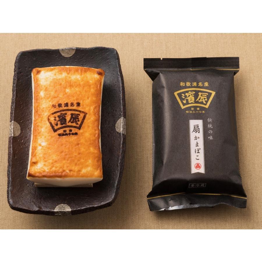 『濱辰』の贈りもの 横綱セット|hamatatsu|03