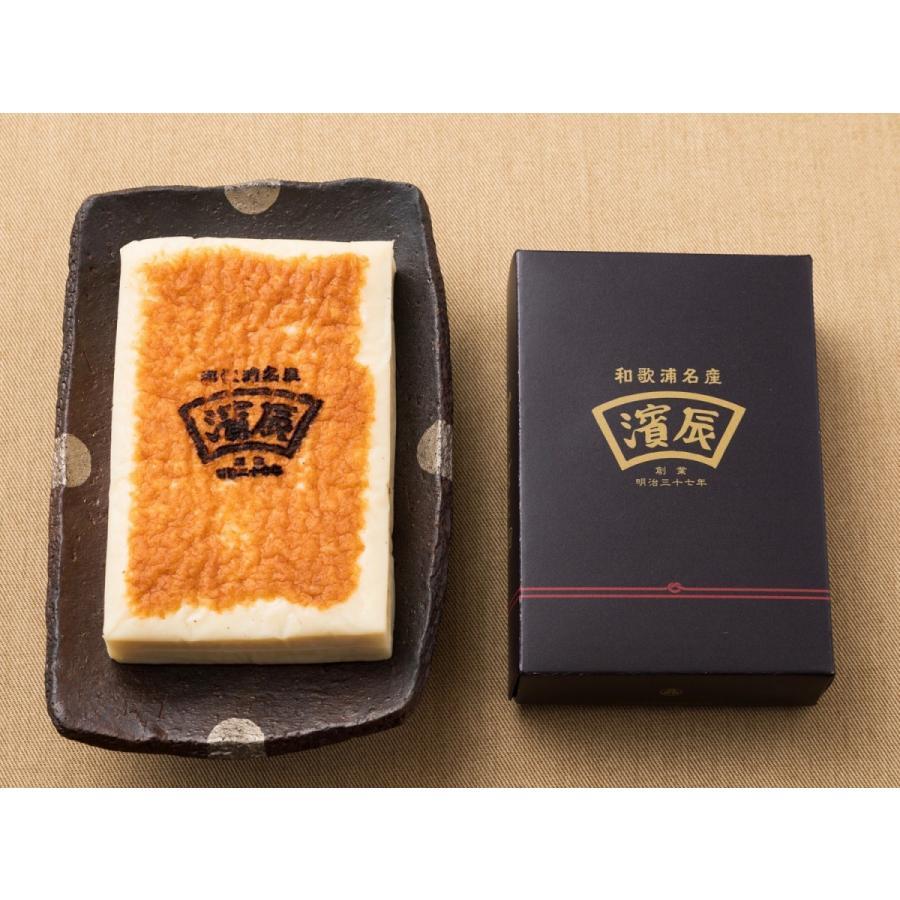 『濱辰』の贈りもの 横綱セット|hamatatsu|04