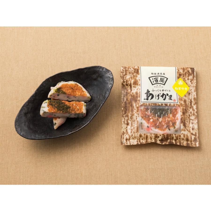 『濱辰』の贈りもの 横綱セット|hamatatsu|05