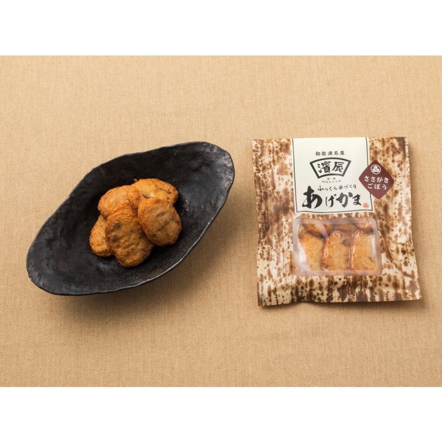 『濱辰』の贈りもの 横綱セット|hamatatsu|10