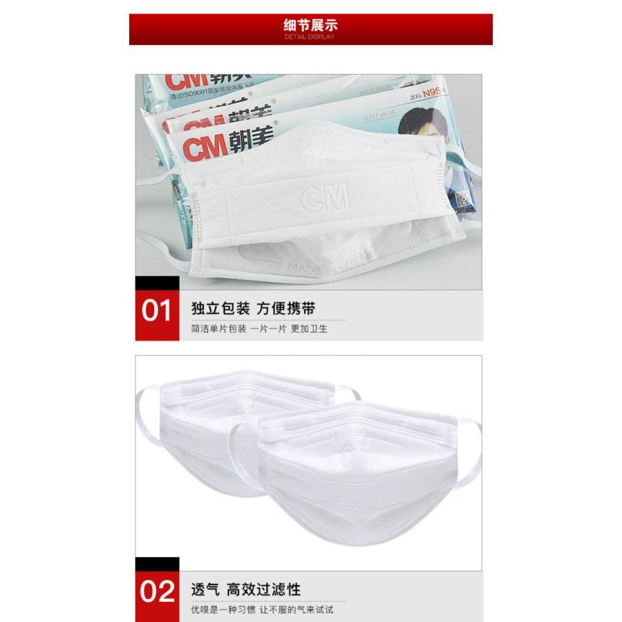 CM朝美 N95マスク 洗って再利用可能 8層構造で医院、病院、クリニック様等、医療現場へ多数の導入実績有り|hamatomocorp