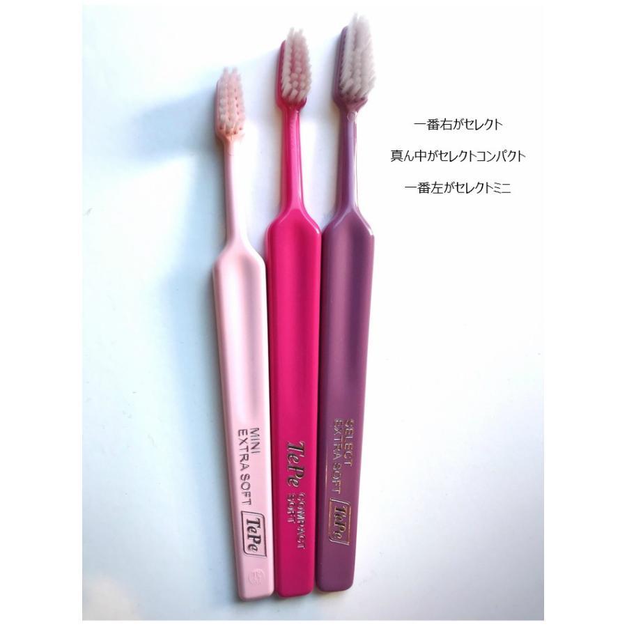tepe 歯ブラシ セレクトコンパクト 5本|hamigakilife|02