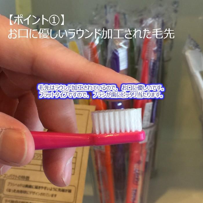tepe 歯ブラシ セレクトコンパクト 5本|hamigakilife|03
