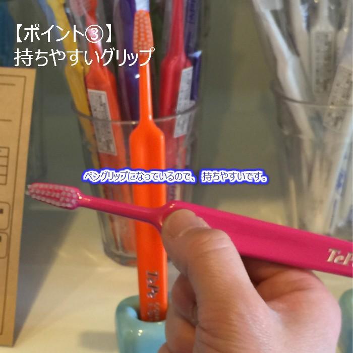 tepe 歯ブラシ セレクトコンパクト 5本|hamigakilife|05
