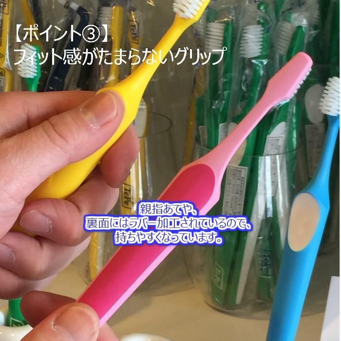 tepe 歯ブラシ スプリームコンパクト 10本|hamigakilife|05