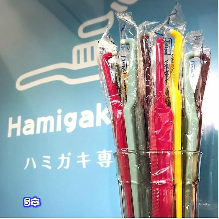 tepe 歯ブラシ コンパクトタフト 5本 hamigakilife