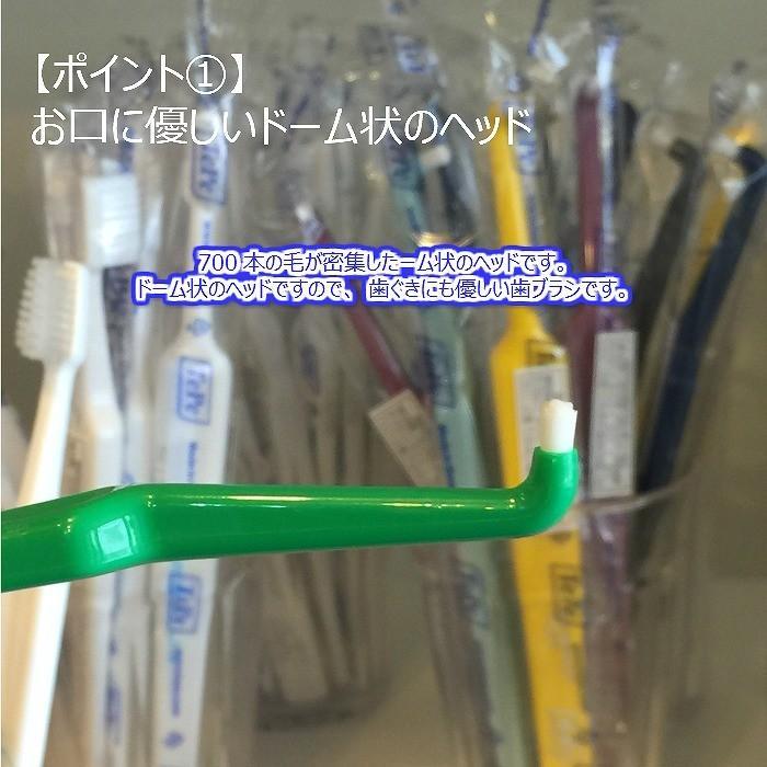 tepe 歯ブラシ コンパクトタフト 5本 hamigakilife 02