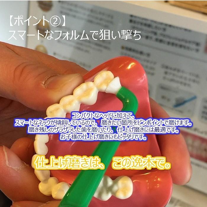 tepe 歯ブラシ コンパクトタフト 5本 hamigakilife 04