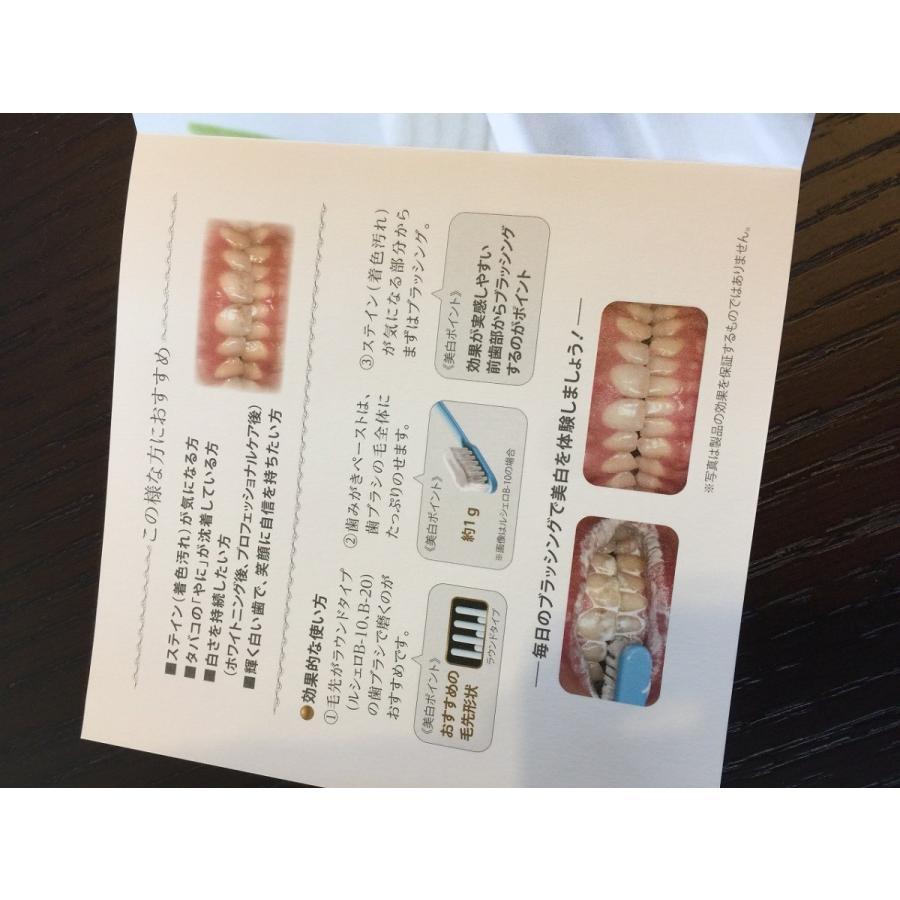 ホワイトニング歯磨き粉 ルシェロ歯磨きペーストホワイト 1個|hamigakilife|04