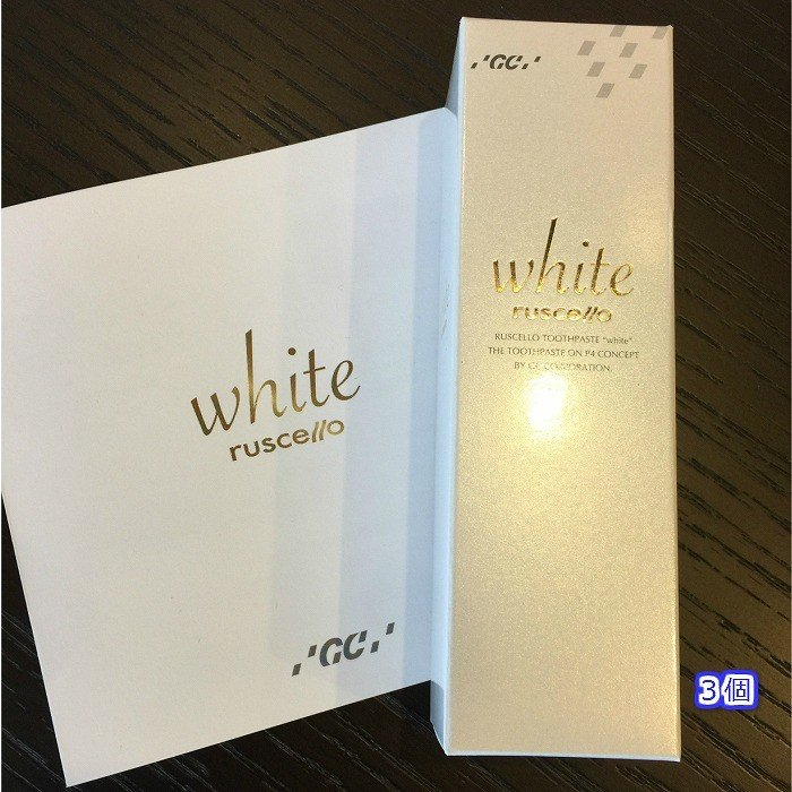 ホワイトニング歯磨き粉 ルシェロ歯磨きペーストホワイト 3個 hamigakilife