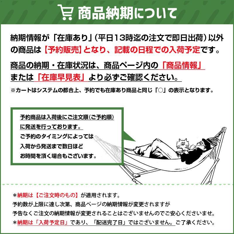 自立式ハンモック用シュラフ ゆらふわシュラフ 寝袋利用OK|hammockya|02