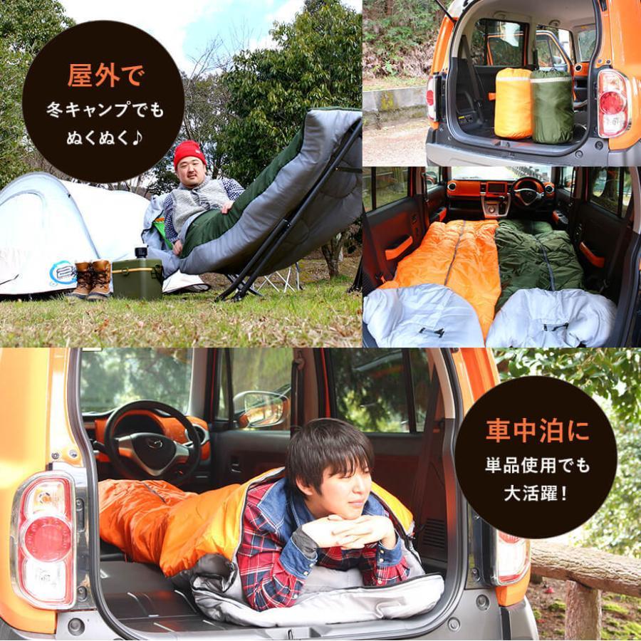 自立式ハンモック用シュラフ ゆらふわシュラフ 寝袋利用OK|hammockya|05