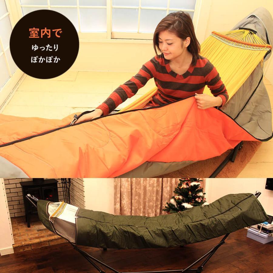 自立式ハンモック用シュラフ ゆらふわシュラフ 寝袋利用OK|hammockya|06