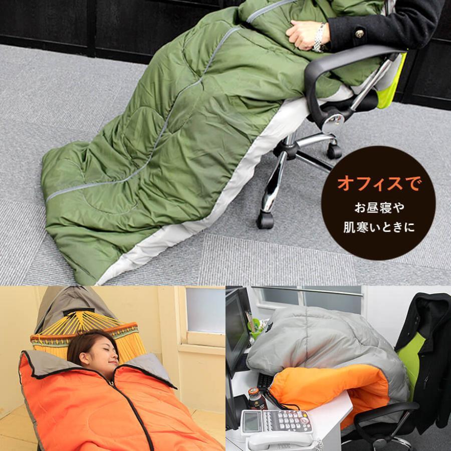自立式ハンモック用シュラフ ゆらふわシュラフ 寝袋利用OK|hammockya|07
