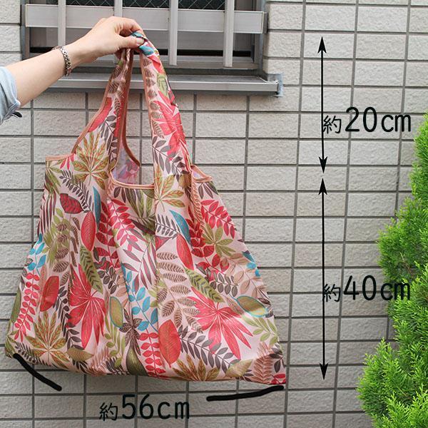 エコバッグ 10柄 ペットボトル6本 トイレットペーパー12ロール  買い物袋 バッグ レジかご  ショッピング A4 ギフト ショッピングバッグ 折りたたみ 送料無料 hana-ichirin 02