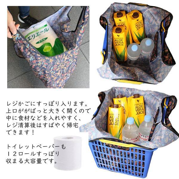 エコバッグ 10柄 ペットボトル6本 トイレットペーパー12ロール  買い物袋 バッグ レジかご  ショッピング A4 ギフト ショッピングバッグ 折りたたみ 送料無料 hana-ichirin 04