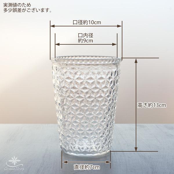 フラワーベース 花瓶 ポットグラスベース|hana-kazaru|09