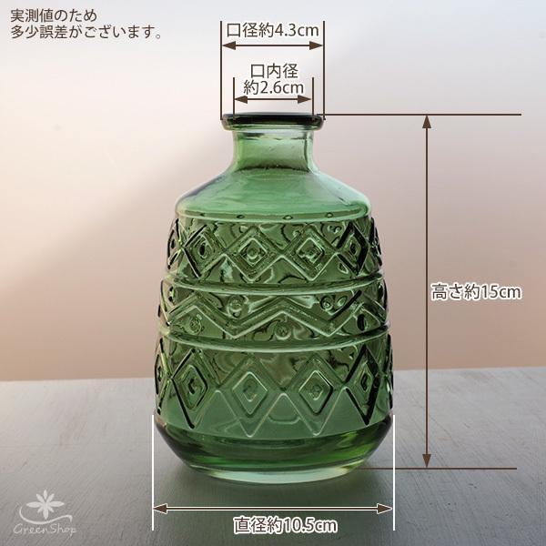 フラワーベース 花瓶 ガラス エメル・ボトルベース|hana-kazaru|09