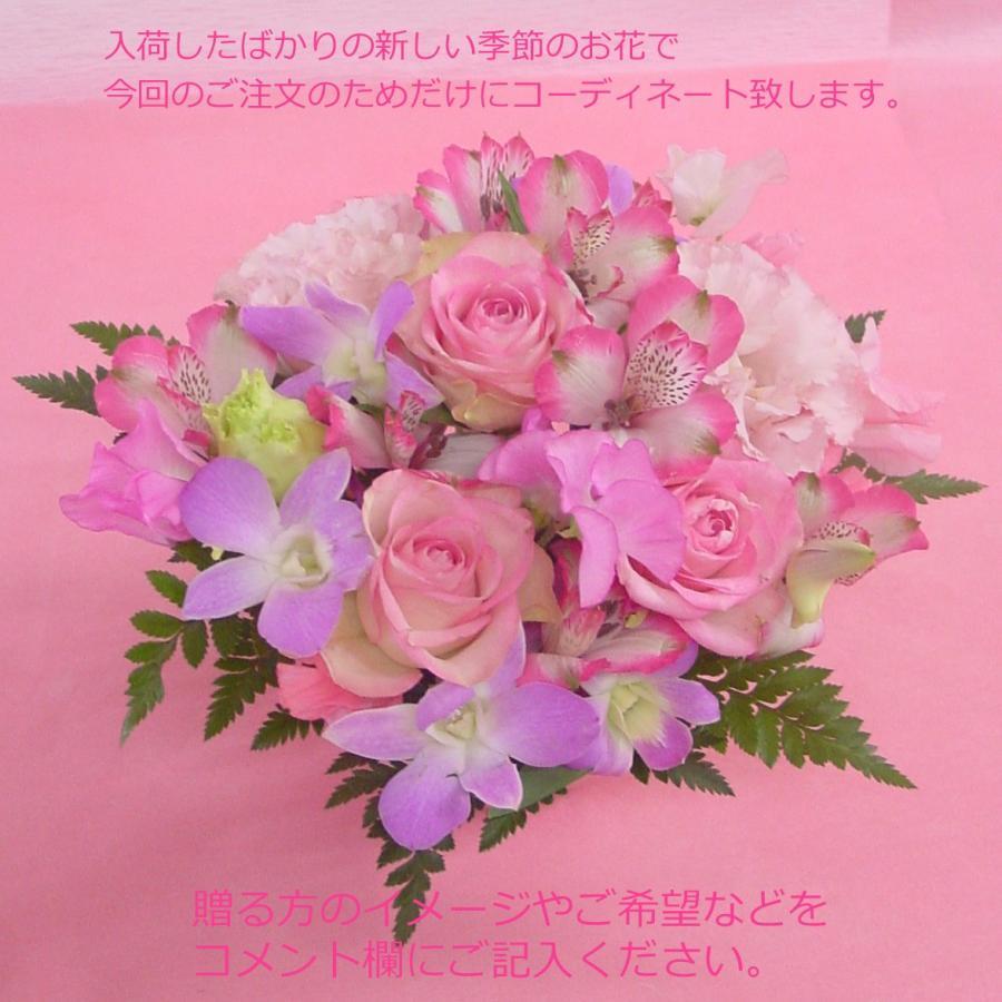 ピンク系アレンジ  お花屋さんにおまかせ フラワーギフト|hana-mizuki|02