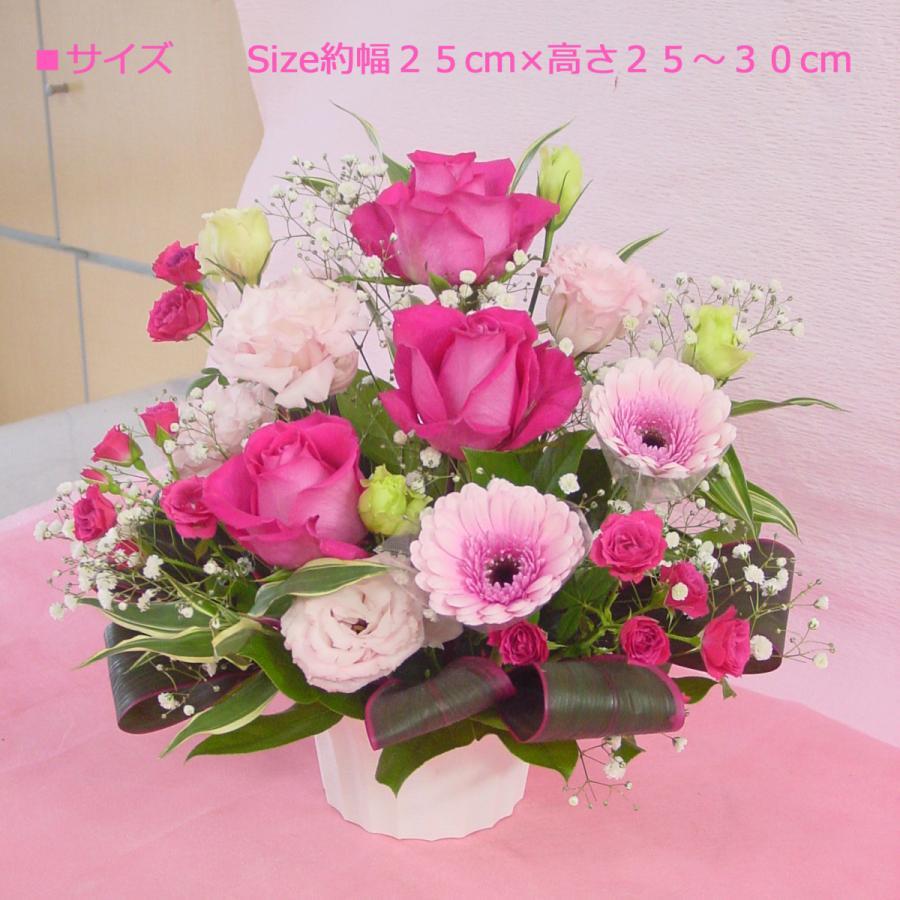 ピンク系アレンジ  お花屋さんにおまかせ フラワーギフト|hana-mizuki|03