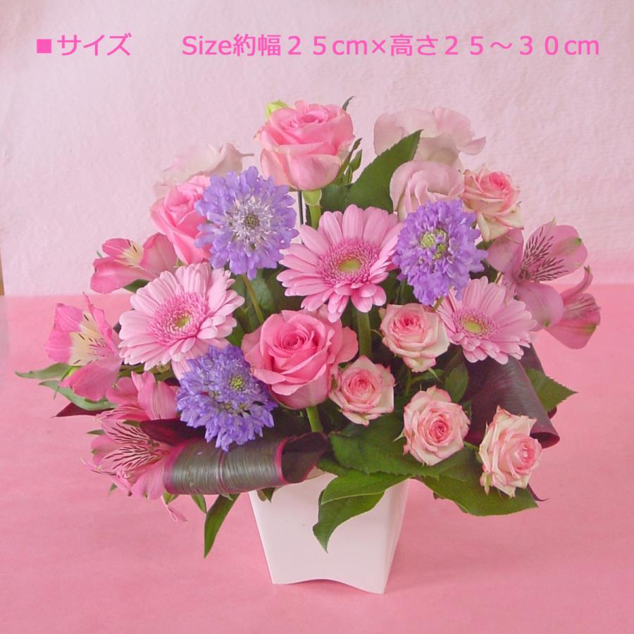 ピンク系アレンジ  お花屋さんにおまかせ フラワーギフト|hana-mizuki|05