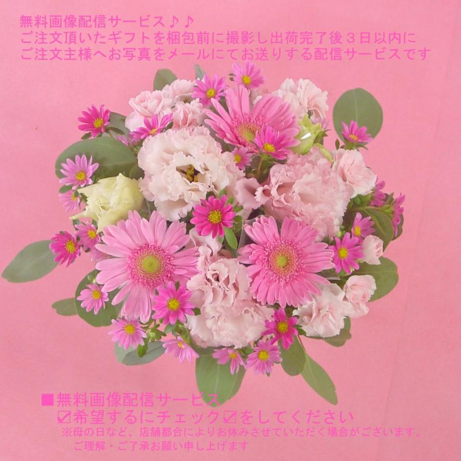 ピンク系アレンジ  お花屋さんにおまかせ フラワーギフト|hana-mizuki|06