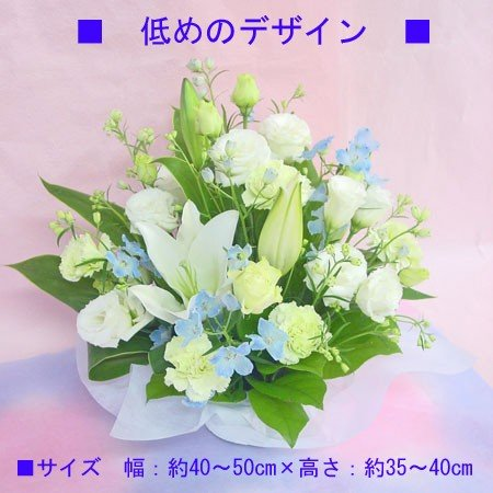 ブルー系 ユリのお供えアレンジ 【デザインが選べる】 命日 お悔やみに|hana-mizuki|03