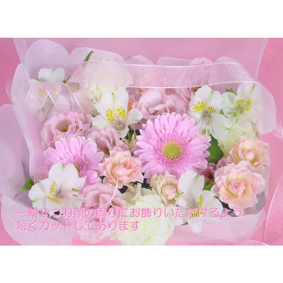 火葬前にひつぎの中に入れるお別れのお花 ピンク系|hana-mizuki|03