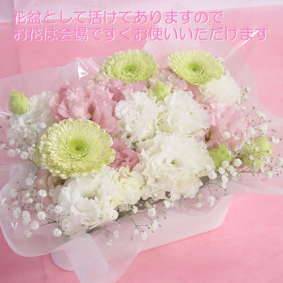 火葬前にひつぎの中に入れるお別れのお花 ピンク系|hana-mizuki|04