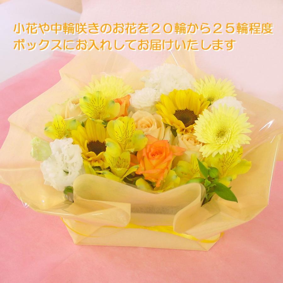 火葬前にひつぎの中に入れるお別れのお花 黄色・オレンジ 系|hana-mizuki|02