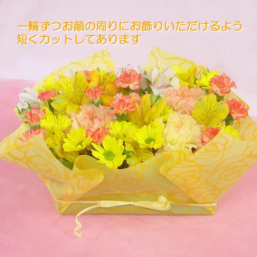 火葬前にひつぎの中に入れるお別れのお花 黄色・オレンジ 系|hana-mizuki|03