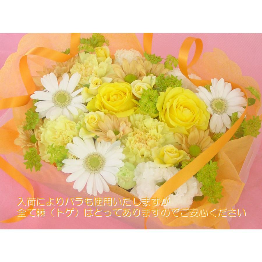 火葬前にひつぎの中に入れるお別れのお花 黄色・オレンジ 系|hana-mizuki|05