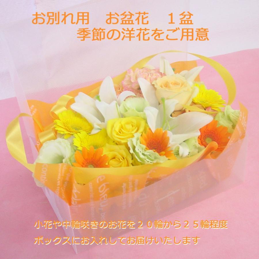ユリ入り 火葬前にひつぎの中に入れるお別れのお花|hana-mizuki|02