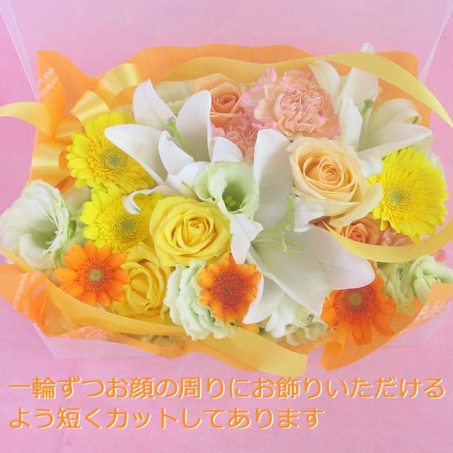 ユリ入り 火葬前にひつぎの中に入れるお別れのお花|hana-mizuki|03