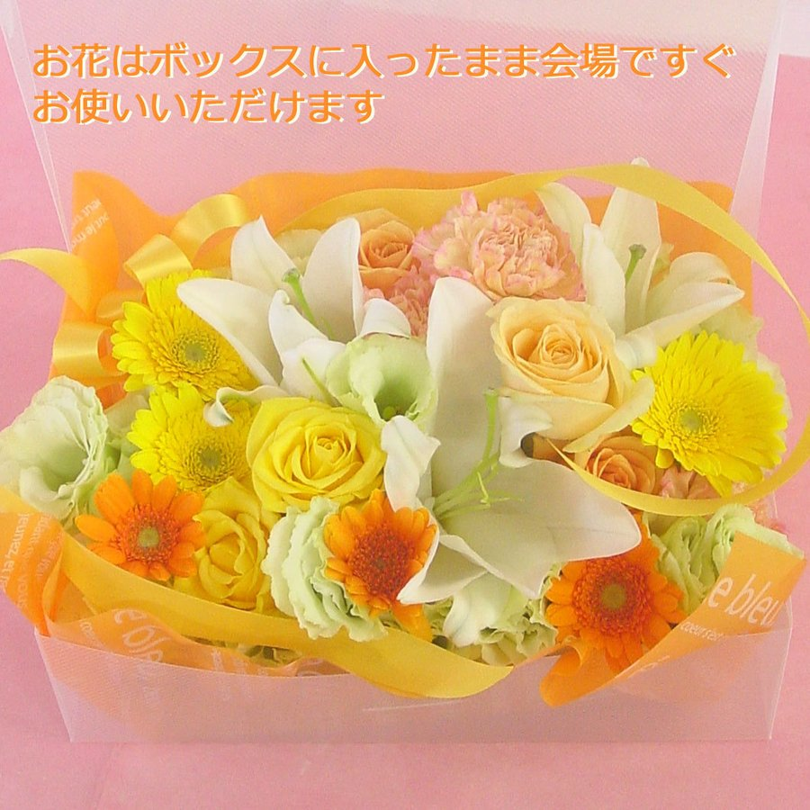 ユリ入り 火葬前にひつぎの中に入れるお別れのお花|hana-mizuki|04
