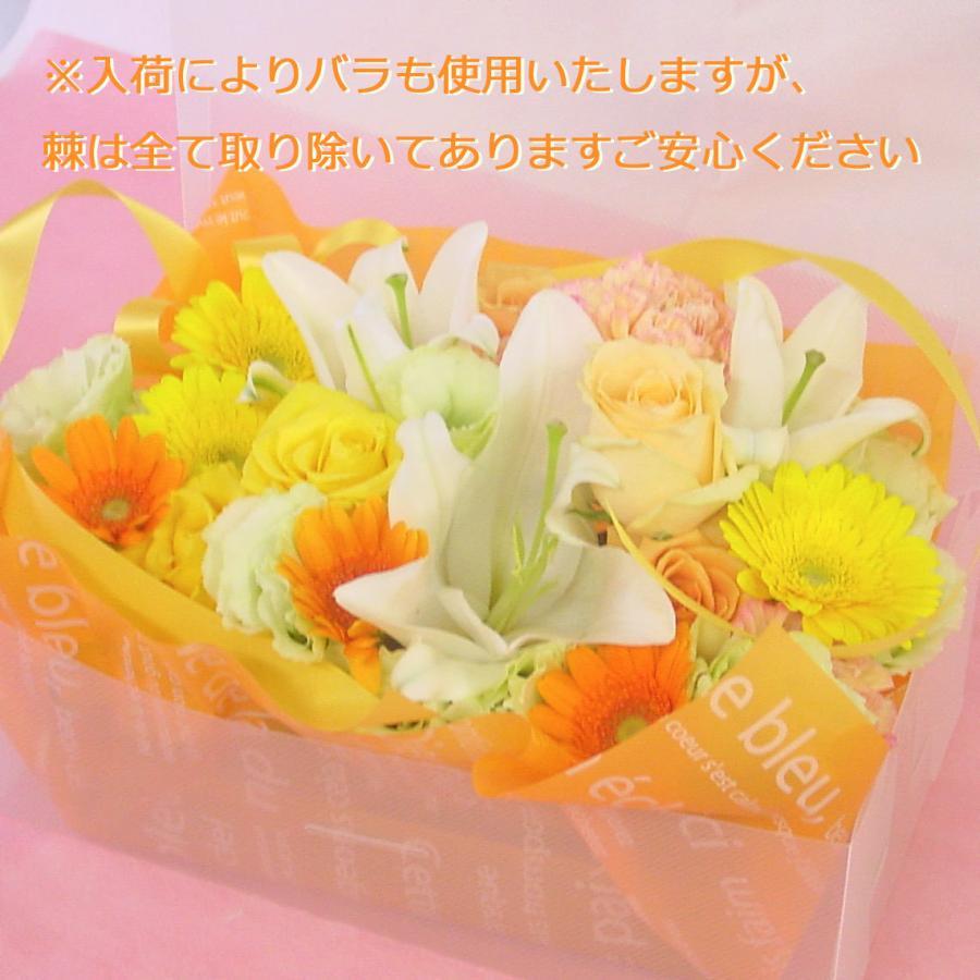 ユリ入り 火葬前にひつぎの中に入れるお別れのお花|hana-mizuki|05