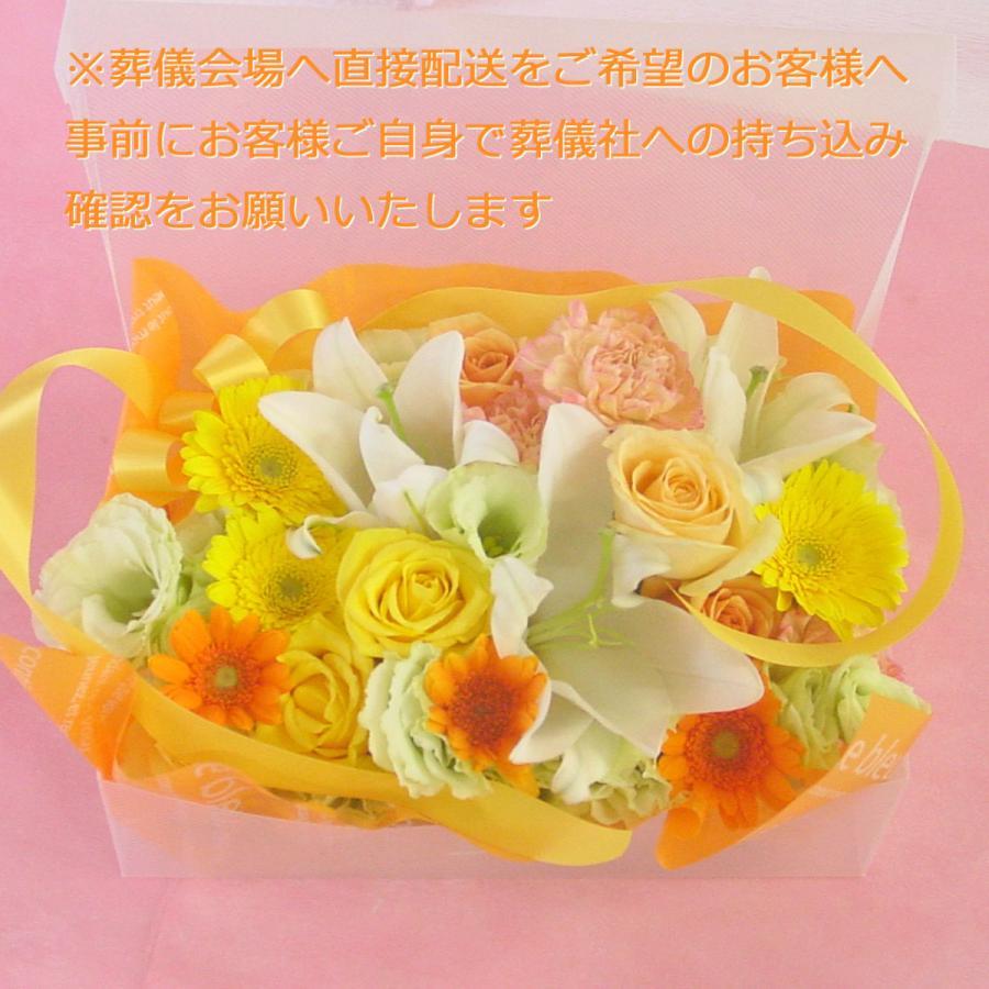 ユリ入り 火葬前にひつぎの中に入れるお別れのお花|hana-mizuki|06