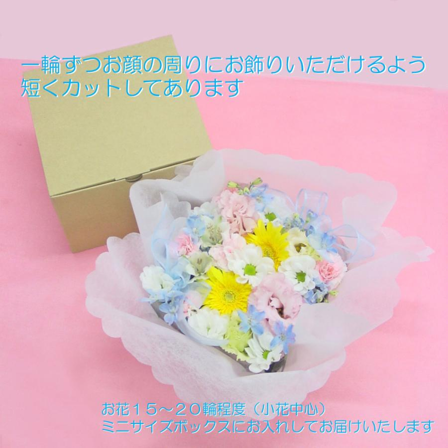 小さな赤ちゃんや小型ペットちゃんのための花盆 ミニボックス 火葬前にひつぎの中に入れるお別れのお花 hana-mizuki 02