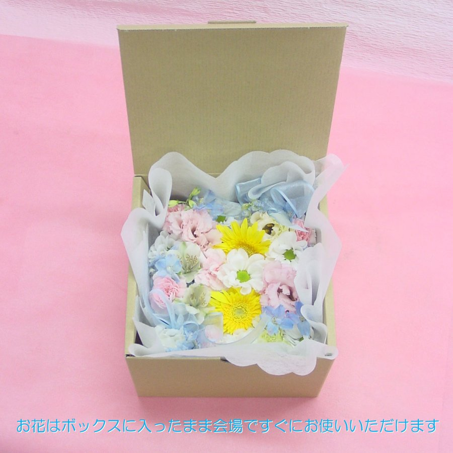 小さな赤ちゃんや小型ペットちゃんのための花盆 ミニボックス 火葬前にひつぎの中に入れるお別れのお花 hana-mizuki 04