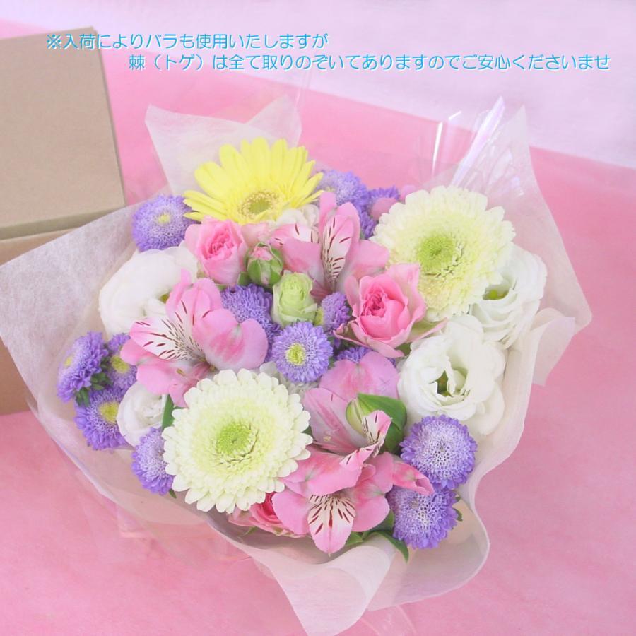 小さな赤ちゃんや小型ペットちゃんのための花盆 ミニボックス 火葬前にひつぎの中に入れるお別れのお花 hana-mizuki 05