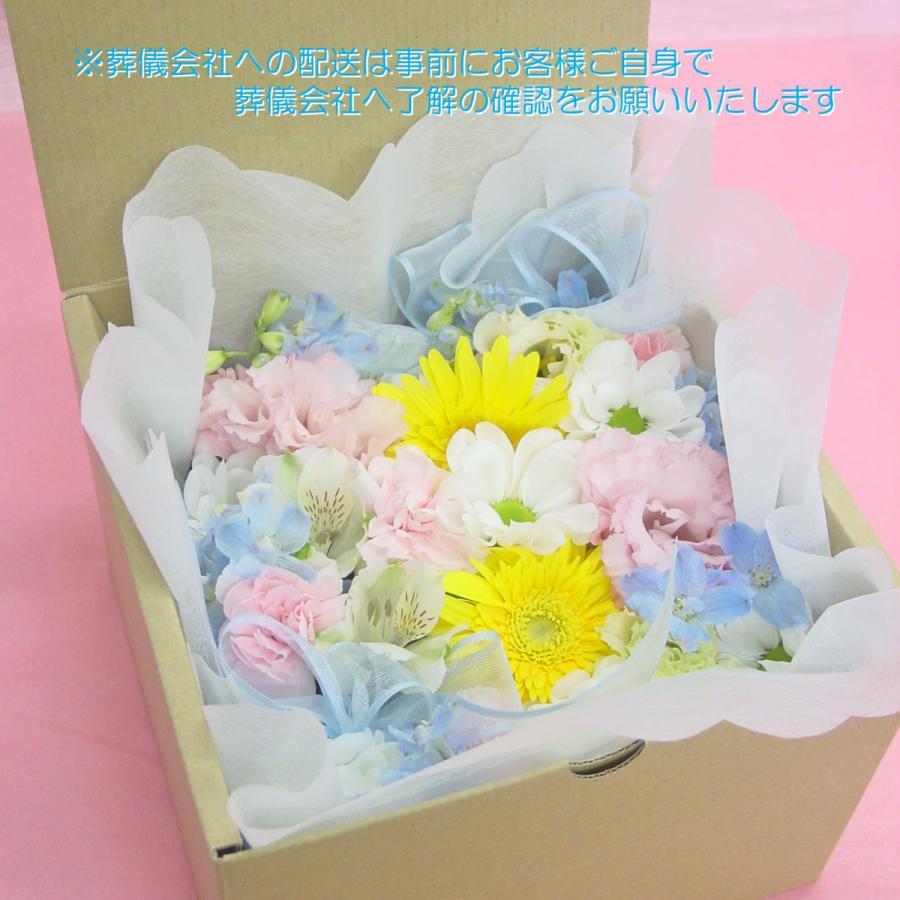 小さな赤ちゃんや小型ペットちゃんのための花盆 ミニボックス 火葬前にひつぎの中に入れるお別れのお花 hana-mizuki 06