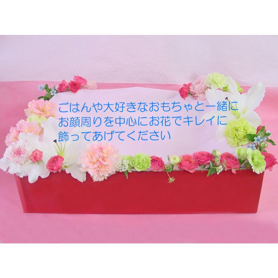 小さな赤ちゃんや小型ペットちゃんのための花盆 ミニボックス 火葬前にひつぎの中に入れるお別れのお花 hana-mizuki 09