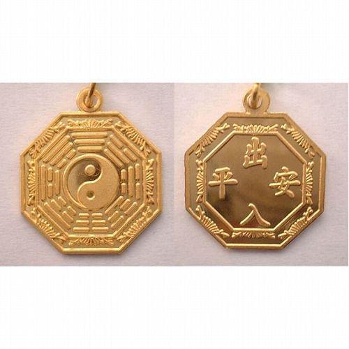 最高の品質の 純金開運太極八卦ペンダント2(中), 【お取り寄せ】 695f4e60