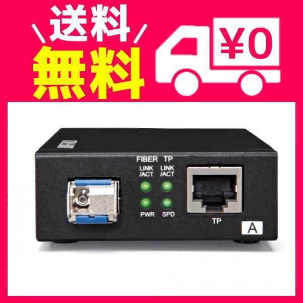 BUFFALO Giga対応 光メディアコンバーター シングルモード用 1芯/LC端子搭載モデル WDM対応(Aタイプ)·
