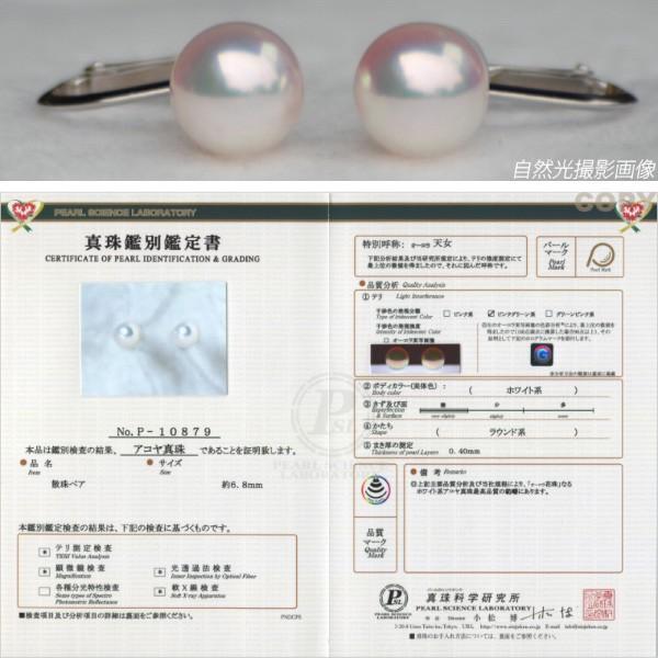 オーロラ天女 花珠真珠 イヤリング(またはピアス) 6.5mm-7.0mm グリーン 商品番号:P10879 hanadama-ise 02