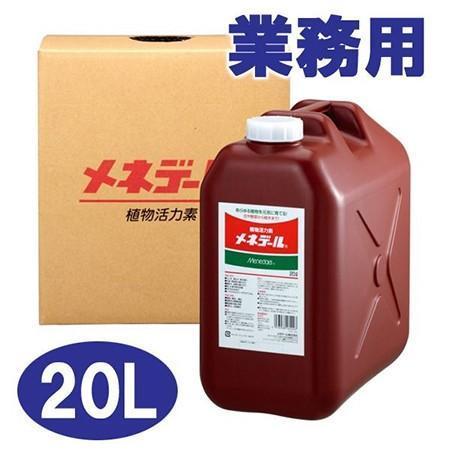 メネデール 20リットル 110523 01  肥料、農薬 活力剤