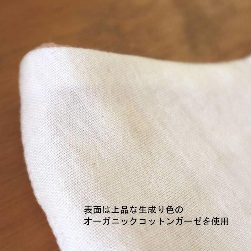 華布のオーガニックコットンの布マスク 日本製 薄地 洗える|hanafu|02