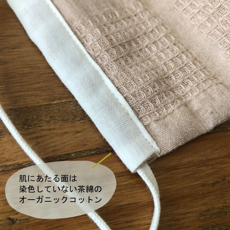 華布のオーガニックコットンの布マスク 日本製 薄地 洗える|hanafu|03