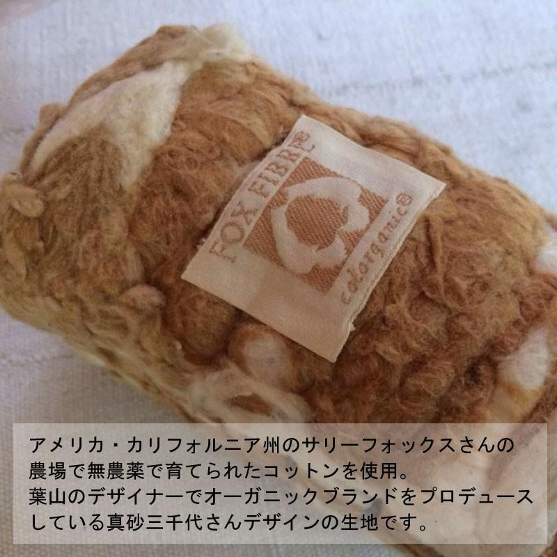 華布のオーガニックコットンの布マスク 日本製 薄地 洗える|hanafu|04