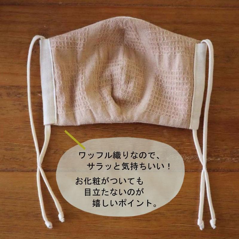 華布のオーガニックコットンの布マスク 日本製 薄地 洗える|hanafu|05
